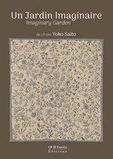 Booklet-Jardin-Imaginaire-Yoko-Saito